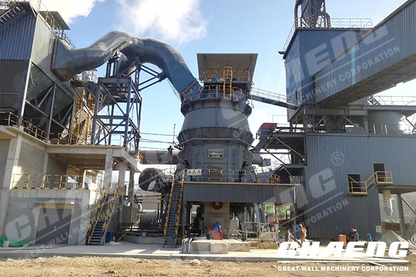 Coal vertical roller mill failure problems