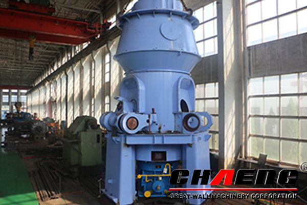 Coal vertical mill description/advantages/features