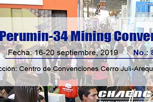 CHAENG will participate in Perumin-34 Mining Convention in Peru on Sep 16-20, 2019