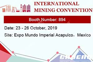 NTERNATIONAL MINING CONVENTION