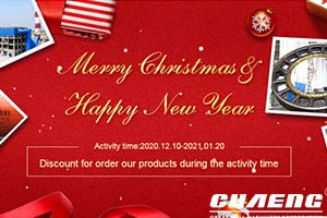 Discount for order our machine in the new year