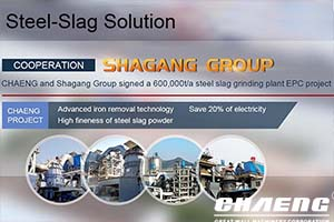 Shagang Group Open a New Chapter in Steel-slag Resource Utilization
